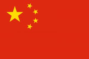 flaga-Chińskiej-Republiki-Ludowej