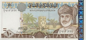 oman_10rial01_large